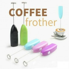 Coffee Mixer
